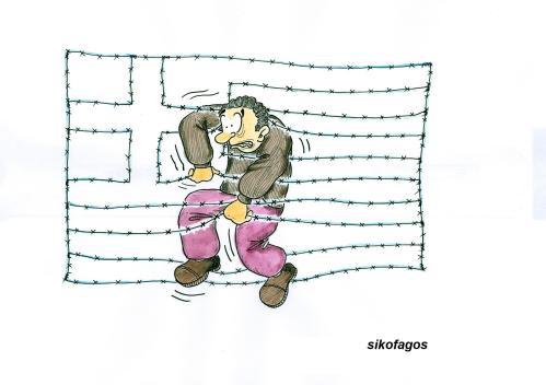 αν κάποτε στα δίχτυα του πιαστείς...