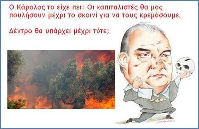 dentro_tha_iparxei