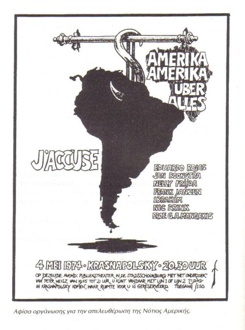 Propaganda_Map_Latin_America_1974[1]